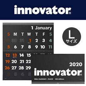[送料無料]【innovator イノベーター】カレンダー壁掛<L> 黒(ブラック) 2020(カレンダー 壁掛け 壁掛けカレンダー おしゃれ 北欧 かわいい シンプル 2020年 ウォールカレンダー 2020年カレンダー スケジュール 2020カレンダー 年間カレンダー 1月始まり 書き込み)