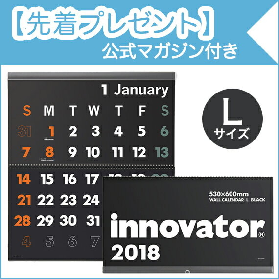 ★送料無料★【innovator イノベーター】カレンダー壁掛<L>黒(ブラック) 2018(KNOX ノックス シンプル おしゃれ 大判 壁掛けカレンダー 2018年 壁掛け カレンダー 2018年カレンダー 壁 2018年1月始まり スケジュール ウォールカレンダー 壁掛けタイプ)