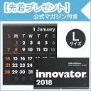 イノベーター カレンダー ブラック ノックス シンプル おしゃれ