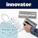 [送料無料]【innovator イノベーター】持ち歩けるカレンダー インハンド 2020(カレンダー 手帳 スケジュール帳 ビジネ…