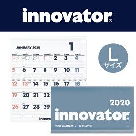 [送料無料]【innovator イノベーター】カレンダー壁掛<L> 2020(カレンダー 壁掛け 壁掛けカレンダー おしゃれ 北欧 大人 シンプル 2020年 ウォールカレンダー 壁 2020年カレンダー スケジュール 2020カレンダー 年間カレンダー 暦 ブランド 1月始まり 書き込み)