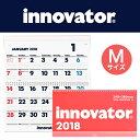 [送料無料]【innovator イノベーター】カレンダー壁掛<M>2018(シンプル おしゃれ 壁掛けカレンダー 2018年 壁掛け カレンダー 2018年…