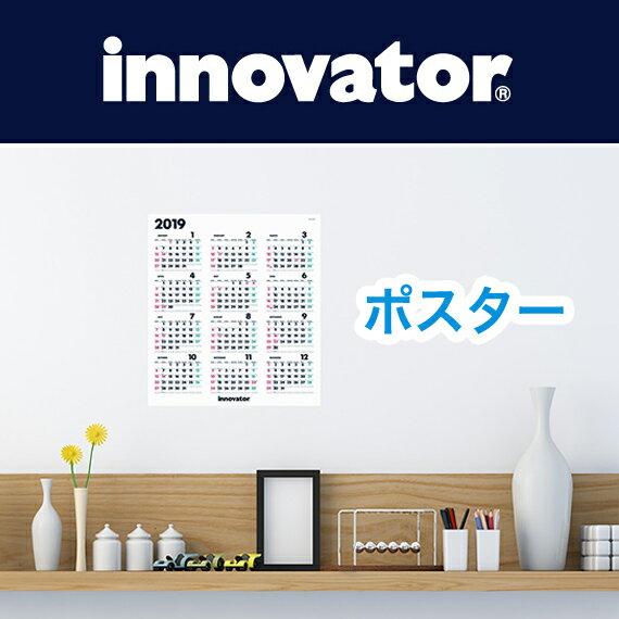 [送料無料]【innovator イノベーター】カレンダーポスター 2019(シンプル おしゃれ 壁掛けカレンダー 2019年 壁掛け カレンダー 2019年カレンダー 2019年1月始まり ポスターカレンダー 北欧 家族 書き込みカレンダー 大人 グッズ ウォールカレンダー 壁 壁掛 ウォール)