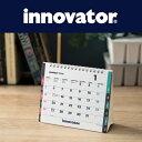 [送料無料]【innovator イノベーター】カレンダー卓上 2020( カレンダー おしゃれ 北欧 大人 プレゼント かわいい シ…