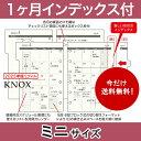 【ミニサイズ】見開き1ヶ月間インデックス付 KNOX ノックス システム手帳用リフィル ( 手帳 中身 だけ システム手帳 …