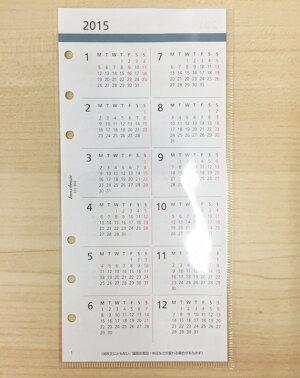【KNOXリフィルナロー】クリアポケット10枚使用例