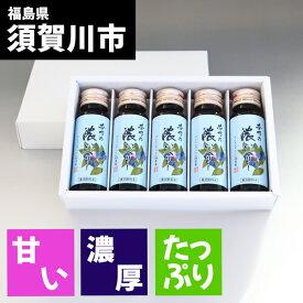 芳乃の濃いベリー 【5本セット】 ブルーベリードリンク 無添加 無着色