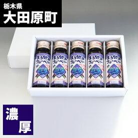 まる飲みブルーベリー 【5本セット】 ブルーベリードリンク 無添加 無着色