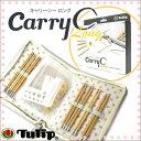チューリップ carry C Long(キャリーシーロング) 切り替え式竹輪針セット(グレー)