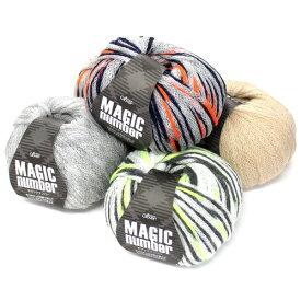 【100g巻】クロバー毛糸 マジックナンバー