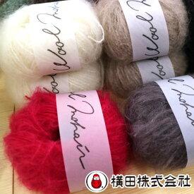 ダルマ毛糸(横田) ウールモヘヤ