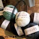 ダルマ毛糸(横田) Sprout(スプラウト)