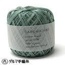 ダルマ毛糸(横田) レース糸#60 10g巻