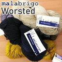 【100g巻】malabrigo(マラブリゴ) 毛糸 Worsted(ウーステッド)