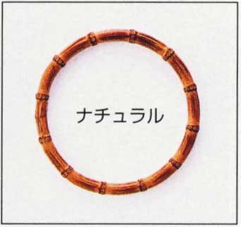 ハマナカ 竹型ハンドル 丸型(中) H210-623-1