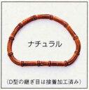 ハマナカ 竹型ハンドル D型(中) H210-632-1