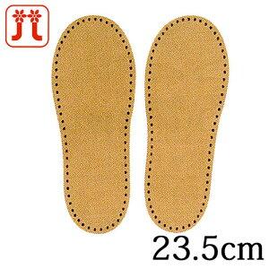 【ルームシューズ作りに!】ハマナカ 室内履き用レザー底 23.5cm
