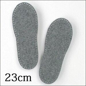 【ルームシューズ作りに!】ハマナカ 室内履き用フェルト底 23cm