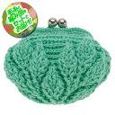 ハマナカ リーフ柄の引き上げ編みがま口 着分セット(ピッコロ1玉・編みつける口金1個・編図)