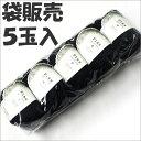 【袋販売】ハマナカ毛糸 フラックスC【5玉入】