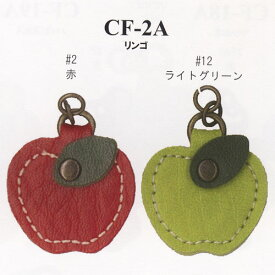 イナズマ 合成皮革パーツ ファスナー飾り リンゴ CF-2A