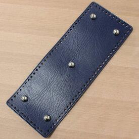 イナズマ 底鋲付き編み物用バッグ底 11cm×29cm KBS-2910