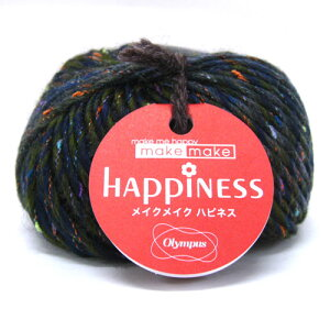 オリムパス毛糸 メイクメイクハピネス