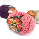 パピー毛糸 ブリティッシュエロイカ ページ2