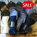【25%OFFセール!!】ダルマ毛糸(横田) SASAWASHI(笹和紙)