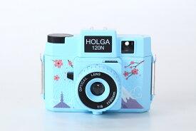 【送料無料】 ホルガ 【 HOLGA 】 フィルムカメラ H-120N 日本限定デザイン ライトブルー トイカメラ