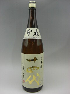 【2018年詰】十四代 本丸 1800ml【高木酒造】【山形県 日本酒】超大人気の商品です!