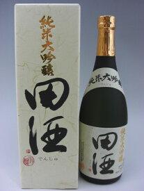 田酒 純米大吟醸 720ml 日本酒 2020年10月詰