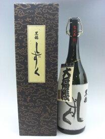 黒龍 大吟醸 しずく 日本酒 1800ml 2019年6月詰 お中元
