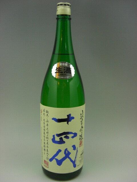 十四代 角新 純米吟醸 出羽燦々 日本酒 1800ml 2019年2月詰