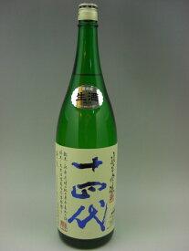 十四代 角新 純米吟醸 出羽燦々 日本酒 1800ml 2020年2月詰