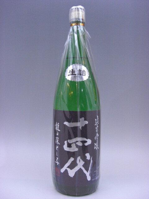 十四代 龍の落とし子 純米吟醸 日本酒 1800ml 2019年3月詰