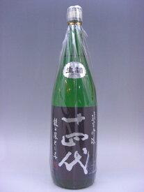 十四代 龍の落とし子 純米吟醸 日本酒 1800ml 2020年詰