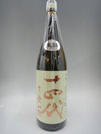 十四代 中取り純米吟醸 播州愛山 日本酒 1800ml 2019年10月詰