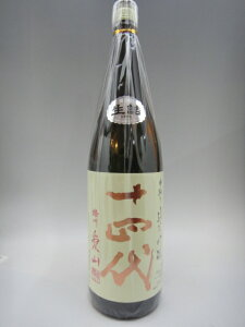 十四代 中取り純米吟醸 播州愛山 日本酒 1800ml 2020年詰 お歳暮 御歳暮