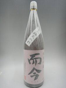 而今 純米吟醸 千本錦 火入れ 1800ml 日本酒 2020年詰 お歳暮 御歳暮