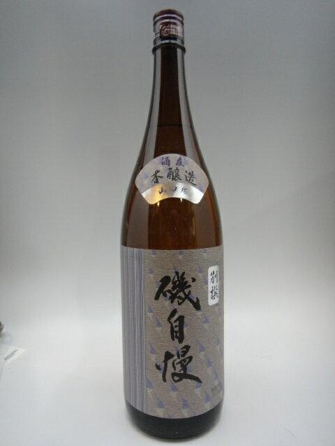 磯自慢 別撰 酒友 1800ml【磯自慢酒造】【静岡県 日本酒】