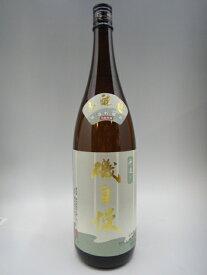 磯自慢 本醸造 1800ml 静岡県 日本酒