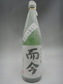 而今 純米吟醸 山田錦 火入れ 日本酒 1800ml 2021年詰 ギフト 敬老の日 贈り物