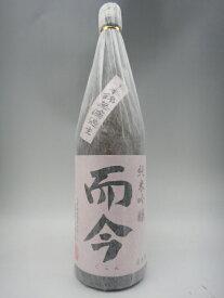 而今 千本錦 無濾過生 純米吟醸 日本酒 1800ml 2021年詰 ギフト 敬老の日 贈り物