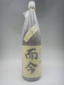 而今 八反錦 火入れ 純米吟醸 日本酒 1800ml 2020年詰 ギフト 敬老の日 贈り物