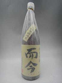 而今 八反錦 無濾過生 純米吟醸 720ml 2020年12月詰め ギフト 敬老の日 贈り物