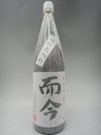 而今 雄町 火入れ 純米吟醸 1800ml 2021年5月詰 日本酒 ギフト 敬老の日 贈り物