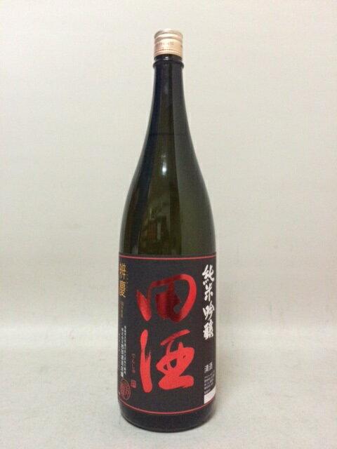 田酒 純米吟醸 辨慶(べんけい) 1800ml【西田酒造】【青森県 日本酒】