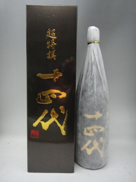 十四代 超特撰 純米大吟醸 日本酒 1800ml 2018詰