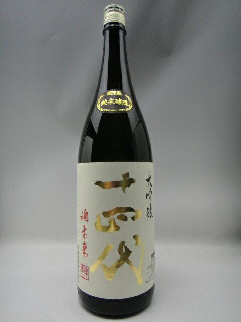 十四代 純米大吟醸 酒未来 日本酒 1800ml 2019年3月詰
